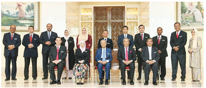 14th Malaysian General Election